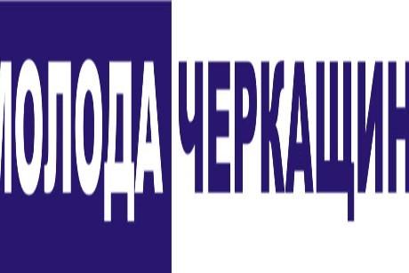 Освіта без кордонів, м. Мінськ, Білорусь
