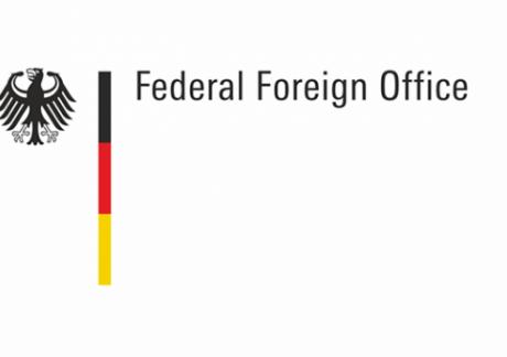Федеральне міністерство закордонних справ Німеччини